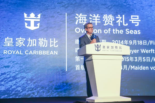 Michael Bayley, president and CEO of Royal Caribbean International at the press conference in Beijing. Photo provided to China Daily